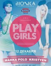 DJ Kristyen @ Bionika, Киев