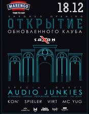 Saxon 2.0 OPENING: Audio Junkies (IL) @ Saxon, Киев