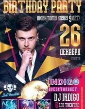 DJ Indigo @ Indigo Club, Житомир