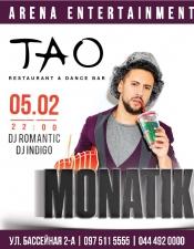 Monatik, DJ Indigo, DJ Romantic @ Tao Club, Киев