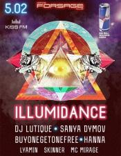 Illumidance @ Forsage, Киев