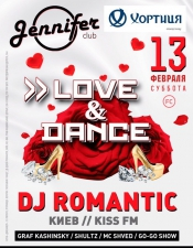 DJ Romantic @ Jennifer Club, Одесса