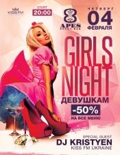 Kristyen @ 8 Apes Funky Bar, Киев