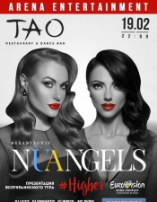 DJ Indigo, DJ Romantic @ TAO Bar, Киев