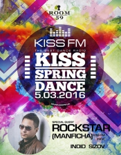 Rockstar @ Room 59, Николаев