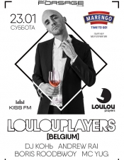 LouLouPlayers @ Forsage club, Киев