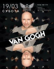 Van Gogh @ Hiresh Night Club, Львов