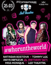 #WhoRunTheWorld @ Forsage, Киев