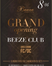 Indigo @ Beeze Club, Киев