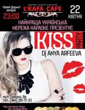Аня Арфеева @ L'Kafa Cafe, Киев