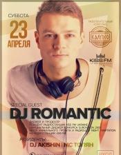 Romantic @ Калипсо, Белая Церковь