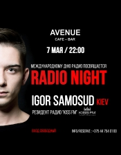 Igor Samosud @ Avenue Cafe, Гомель