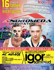 Igor Samosud @ Andromeda Festival, Воеводское