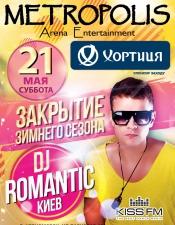 Romantic @ Metropolis, Ильичевск