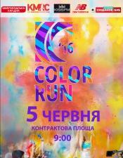 Красочный Пробег (Color Run) @ Контрактовая Площадь, Киев