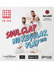 Soul Clap @ Boom Boom Room, Киев