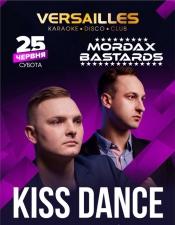 MORDAX Bastards @ Versailles, Луцк