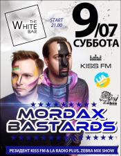 MORDAX Bastards @ The White Bar, Генгорка