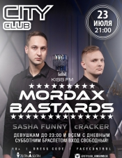 MORDAX Bastards @ City Club, Комсомольск