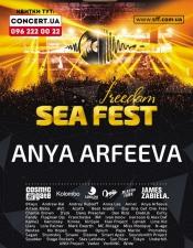 Аня Арфеева @ Sea Freedom Fest, Морское, Николаевская обл.