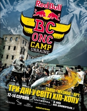 Red Bull BC One Camp @ Арт-Завод Платформа, Киев