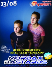 MORDAX Bastards @ Apelsin, Лазурное