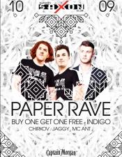 Paper Rave @ Saxon, Киев