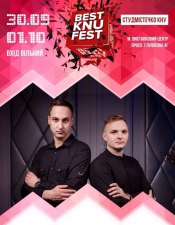 MORDAX Bastards @ Best KNU Fest, Киев