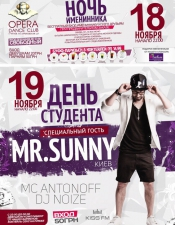 MR.Sunny @ Opera, Чугуев