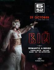 Romantic @ B-52, Киев