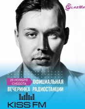 DVBLEX @ Plazma, Харьков