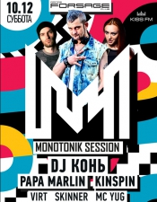 Monotonik Session @ Forsage, Киев