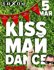 KISS МАЙ DANCE @ Saxon, Киев