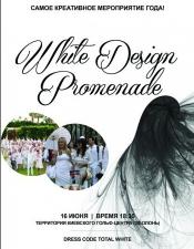 White Design Promenade @ Киевский Гольф-Центр, метро «Оболонь»