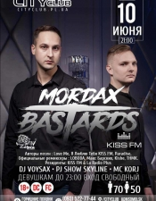 MORDAX Bastards @ City Club, Горишние Плавни
