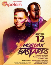 MORDAX Bastards @ Apelsin Beach Club, Киев