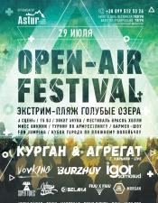 Igor Samosud @ Open Air Festival, Cумы