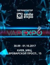 VAPEXPO Kiev 2017 @ МВЦ, Київ