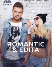 Romantic & Edita @ Magnum Club, Берегово