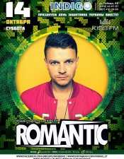 DJ Romantic @ INDIGO Night Club, Житомир