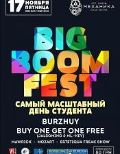 Big Boom Fest @ Арт-завод Механіка, Харків