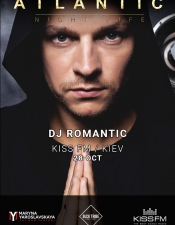 Dj Romantic @ Atlantic, Одесса