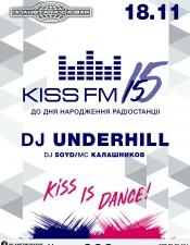 Kiss FM Birthday`15, DJ Underhill @ Планета Мода-Бар, Вінниця