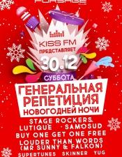 Генеральна репетиція новорічної ночі @ Forsage, Kyiv