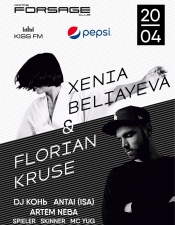 XENIA BELIAYEVA & FLORIAN KRUSE @Forsage, Київ