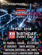 Birthday event day 2 @Forsage, Київ
