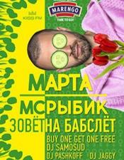 Igor Samosud @Forsage, Київ