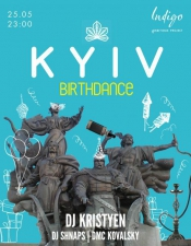Dj Kristyen @Indigo club, Київ