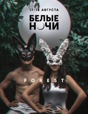 Белые Ночи. Forest @Арт-завод Платформа, Київ