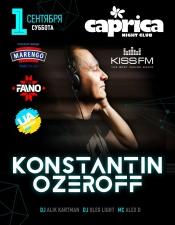 Konstantin Ozeroff @Caprica, Миколаїв